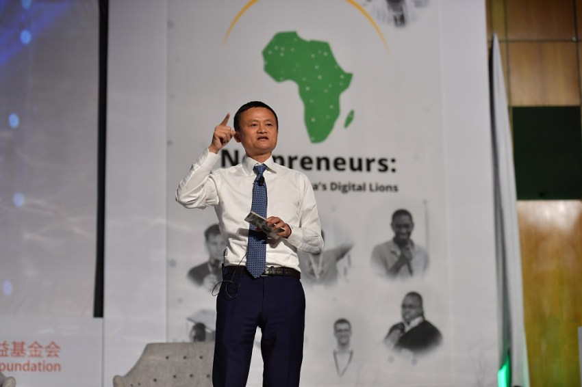 JACK MA'S $10 MILLION PRIZE FOR AFRICAN STARTUPS
