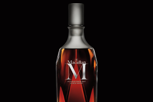 most expensive whiskey macallan m