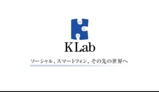 Klab真田社長の株価対策への男前発言!キャプテン翼等主力ゲームで更なる上方修正を狙い売り方と戦う!