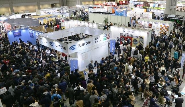 1/24(木)から「資産運用EXPO」を開催!注目は『少額投資』『関西の不動産』?