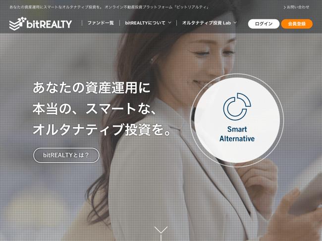 オンライン不動産投資プラットフォーム「ビットリアルティ」が第1号ファンドの募集を開始