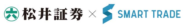 株式投資アルゴリズム提供のSmart Trade、松井証券と資本業務提携