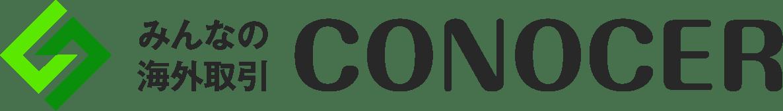 三井物産クレジットコンサルティング、 神戸市及び公益財団法人ひょうご産業活性化センターと 海外企業の信用調査に関する協定締結