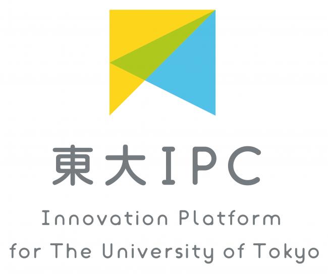 東大IPC 1stRound(コンソーシアム型の起業支援プログラム)を開始