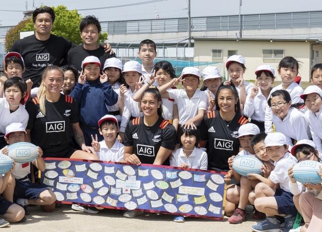 【イベント報告】ラグビー女子セブンズNZ代表チームが来日!ラグビーが盛んな北九州市の小学校で、タグラグビー教室開催~世界最高峰のスキルとラグビーの楽しさを子どもたちへ伝える~