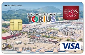 提携商業施設が27カ所に拡大「トリアスエポスカード」~7月1日(月)より発行スタート~