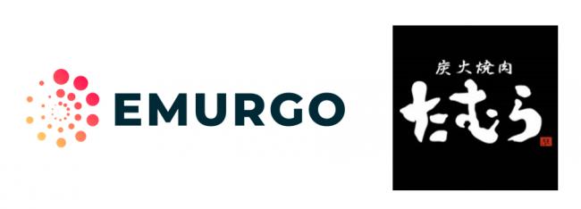 EMURGOはお笑いタレントたむらけんじ氏がオーナーを務める「炭火焼肉たむら」へ、暗号通貨Cardano ADA決済を導入します