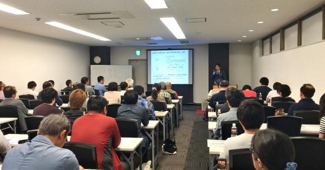 【関東圏外で初】資産運用セミナーを名古屋で開催