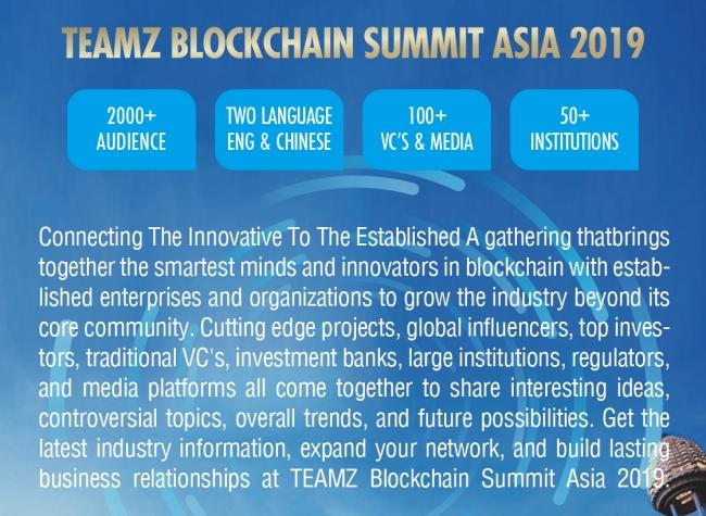 Huobi Global と マレーシアのロイヤルファミリーがTEAMZブロックチェーンサミットに参加決定!