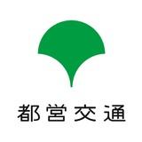 訪日外国人旅行者向けに海外旅行保険などをセットにした企画乗車券「TOKYO STARTER KIT」を発売します!