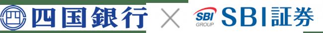 ~SBIグループの「地方創生」プロジェクト~ 株式会社四国銀行との金融商品仲介業サービス開始のお知らせ