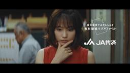 「働くわたしのささエール」の新TV-CM第3弾「将棋」篇を、2019年7月22日(月)より全国で放映開始