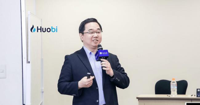 フォビジャパン会長、Huobi大学の日本見学コースで講師として登壇