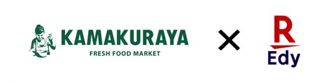 楽天Edy、福島県のスーパーマーケット「鎌倉屋」で利用可能に