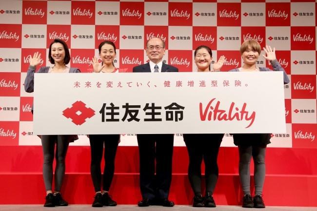 アンバサダーの座をかけたボクササイズ対決と、健康度を図るVitality年齢で ガンバレルーヤが浅田姉妹に惨敗!健康増進型保険 住友生命『Vitality Day 2019』