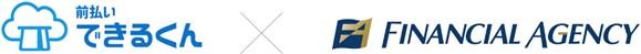 株式会社Payment Technologyと株式会社フィナンシャル・エージェンシー の業務提携のお知らせ