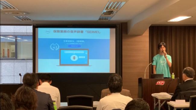 【CEO津崎登壇】結心会定例会にて、CEO津崎が登壇致しました。
