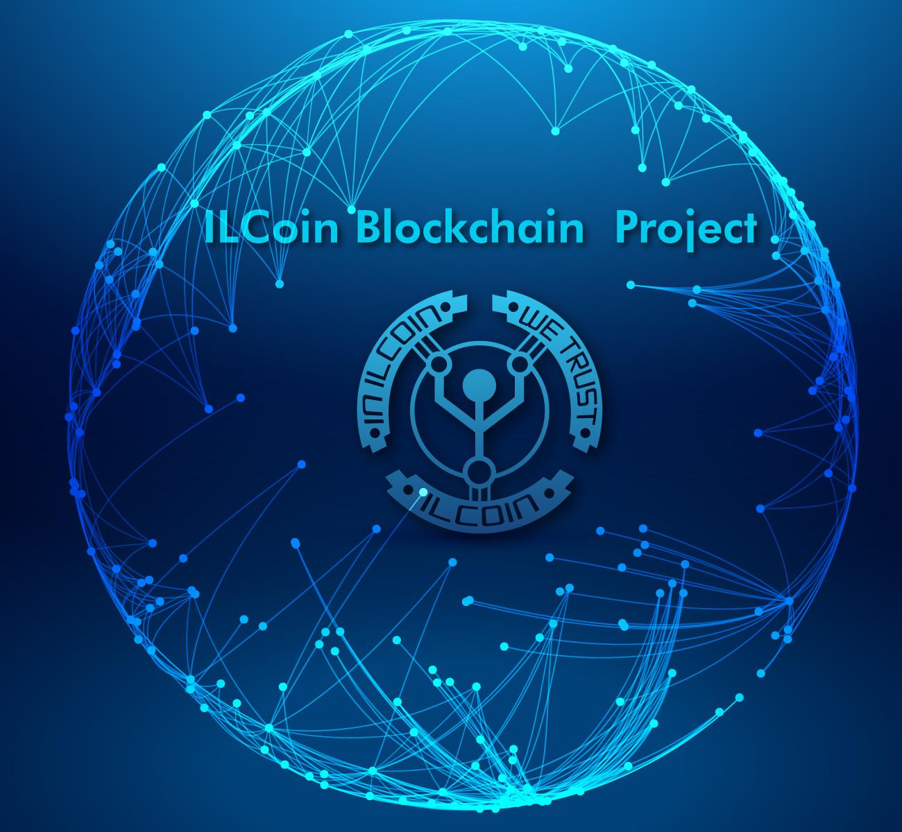 ILCoinブロックチェーンプロジェクト