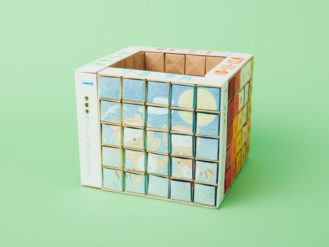 「第44回ゆうちょアイデア貯金箱コンクール」入賞作品展示会を開催 @イオンモール名取 あおばコート