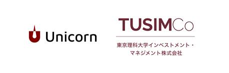 東京理科大学インベストメント・マネジメント株式会社との『インキュベーション事業に関する連携協定書』締結のお知らせ