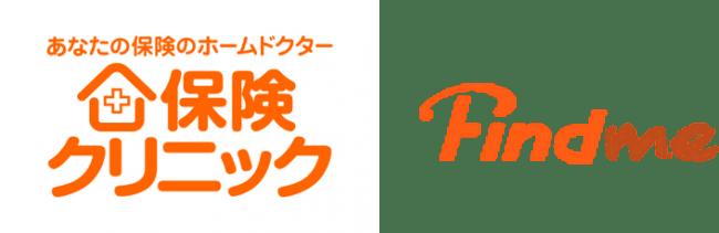 日本初*の来店型保険ショップ『保険クリニック』にてがん専門のオンラインセカンドオピニオンシステム「Findme(ファインドミー)」の提供をテスト展開