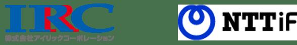 """""""保険×IT×AI"""" アイリックコーポレーションとエヌ・ティ・ティ・イフ ウィズ/アフターコロナ時代における新たな自動車保険業務効率化オンラインセミナーを共催"""