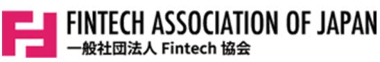 【インフィニティエージェント】Fintechエコシステムの活性化、金融業界でプレゼンス向上に貢献する「一般社団法人Fintech協会」へ加入。