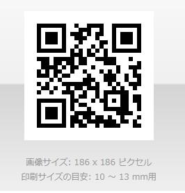 在日外国人向けプリカアプリ『Choy-San』を本日リリース