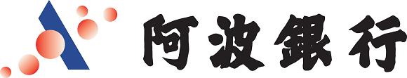 阿波銀行PRESENTS! 10月25日(日)、J2徳島ヴォルティス「阿波銀行マッチデー」の開催について