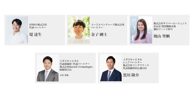 ミダスキャピタルキャリアプログラムの提供開始及びビジネスコンテストの開催について