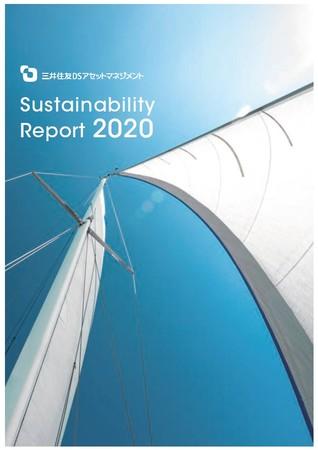 「サステナビリティ・レポート2020」発行のお知らせ