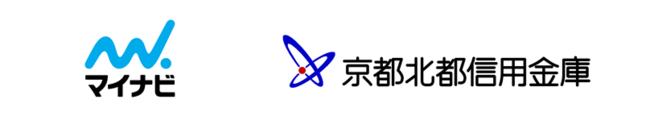 マイナビ、京都北都信用金庫と業務提携