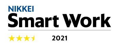 「第4回日経Smart Work経営調査」において3.5星に認定されました