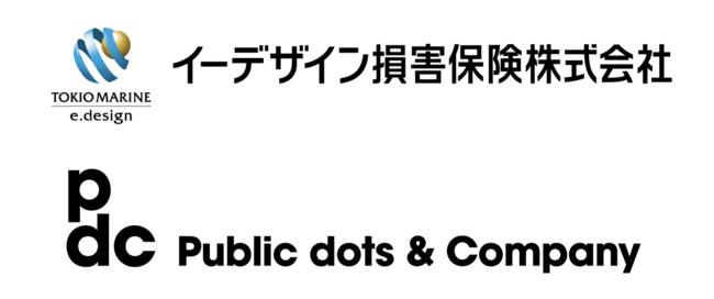 【Public dots & Company】SDGs特化型逆公募プローザル第一弾、イーデザイン損保と「より安全な交通環境・社会の実現」テーマに