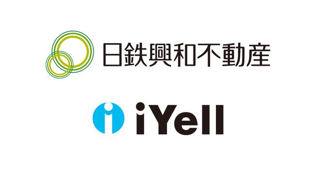 iYell株式会社、日鉄興和不動産株式会社に住宅ローンDXサービスを提供
