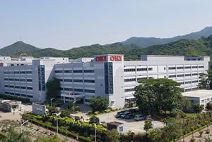 OKI、中国におけるATM販売・生産を終了