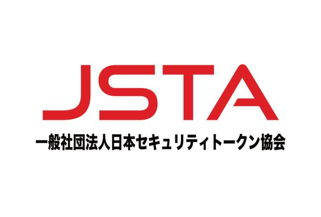 一般社団法人日本セキュリティトークン協会にソフトバンク株式会社が入会