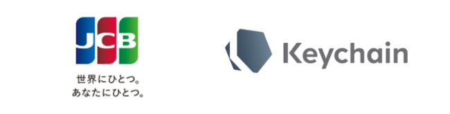 JCBとKeychain、 M2M領域向けの決済ソリューションを開発