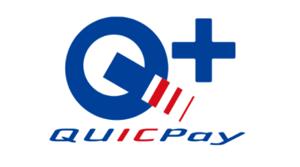 QUICPay+™(クイックペイプラス)が、1月21日(木)よりオートバックスグループ全562店舗で利用可能に