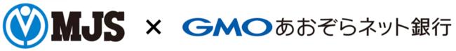 ミロク情報サービスとGMOあおぞらネット銀行参照系API(*1)の連携を開始