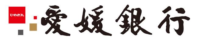 【愛媛銀行×損害保険ジャパン】「地域振興・課題解決にかかる連携協定」を締結!