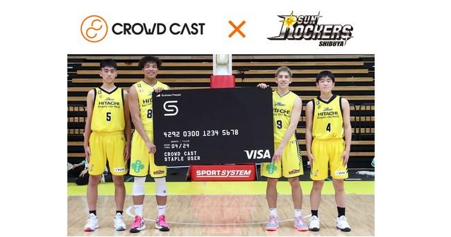 写真は左から、大森康瑛選手(U15)、八村阿蓮選手、 ベンドラメ礼生選手、川上航汰選手(U15)