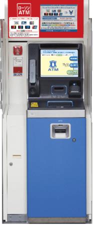 ローソン銀行ATM