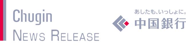 光洋産業株式会社のSDGs私募債「地域応援型」の引受けについて