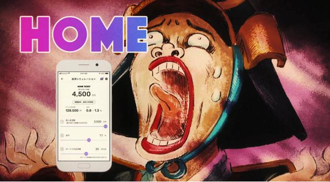 目に耳に印象に残る伊予銀行のプロモーションアニメ「悩む!!長宗我部元親」