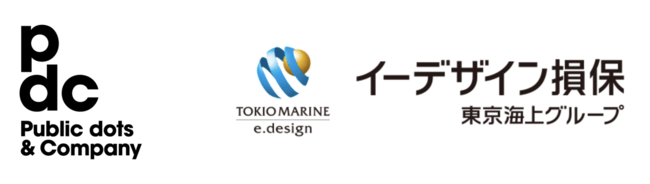 【Public dots & Company】イーデザイン損保との逆プロポ第一弾プロジェクト、選定自治体は神戸市と日野町に決定