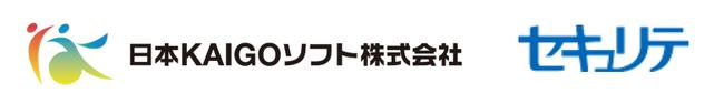 「日本発ヘルスケア革命をおこすAIファンド」募集開始のお知らせ