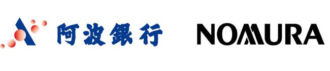 阿波銀行×野村證券 金融商品仲介業務における包括的業務提携の開始