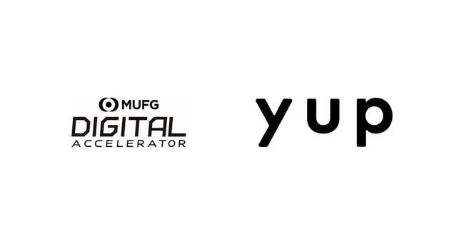 yupがMUFG Digital アクセラレータにてパートナー賞を受賞
