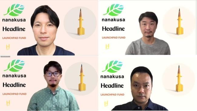 LAUNCHPAD FUND、日本初審査制NFTマーケットプレイス「nanakusa」運営の株式会社スマートアプリへ出資!